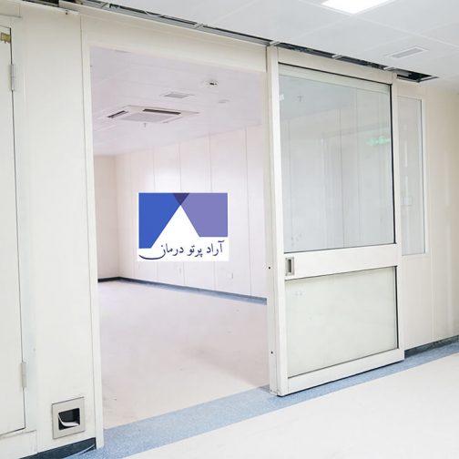درب شیشه ای بیمارستانی