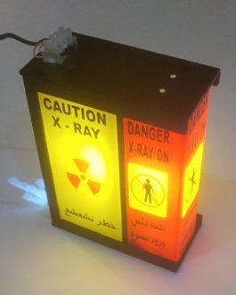 چراغ هشدار رادیولوژی
