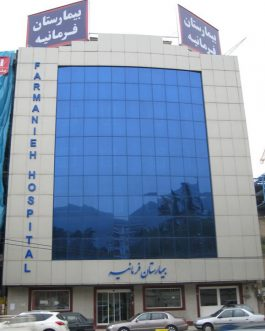 Farmaniye Hospital