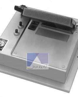 دستگاه زیرنویس فیلم رادیولوژی