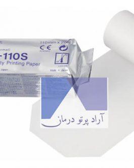 کاغذ سونوگرافی
