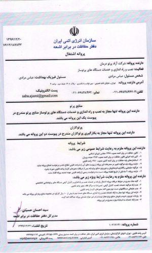 certificate arad parto darman 1
