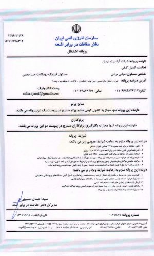certificate arad parto darman three