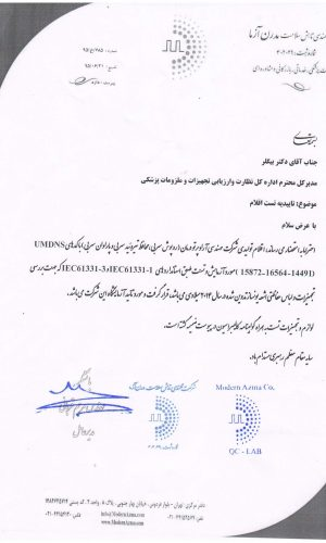 certificate arad parto darman two